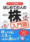 Amemiyabook_2