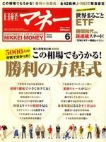 Money6_2