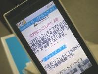 Osaihu4_3