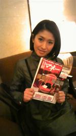 Morishita0222_2