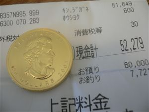 gold_r