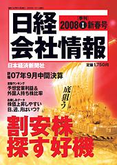 20081_2