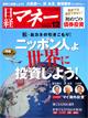 Newbooks12_3