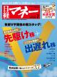 Newbooks07_2