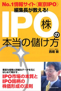 Ipo_r_1